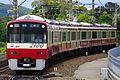 Keikyu 2100 series 2149 Formation.jpg