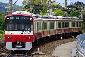 京急2100型电力动车组