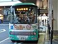 Keio Bus Chuo B21553 ChuBus 01.jpg
