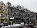 Kiev 140.jpg