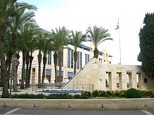 City council (Israel) - Headquarters of the Jerusalem Municipality
