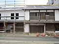 Kikuchi Seiji House (Yawatahama).jpg