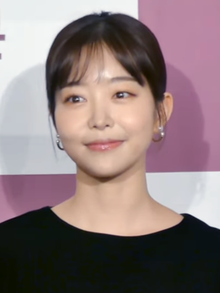 Kim Ga-eun in Feb 2019.png