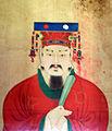 King Kyungsoon of Silla 2.jpg