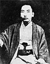 King Shō Tai of the Ryūkyū Kingdom