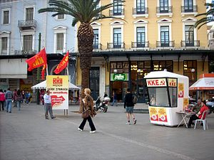 Kiosk of political party – ΚΚΕ, Communist Part...