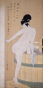 Kitagawa Utamaro - BATHING IN COLD WATER - Google Art Project.jpg