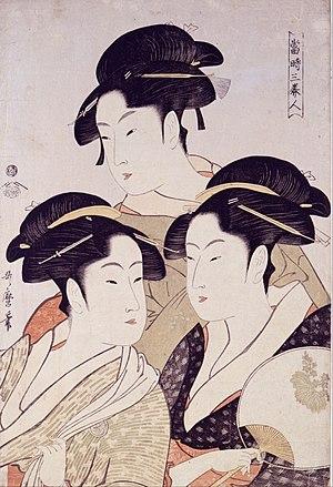 Tsutaya Jūzaburō - Toji san bijin (Three Beauties of the Present Day)From Bijin-ga (Pictures of Beautiful Women), published by Tsutaya Juzaburo