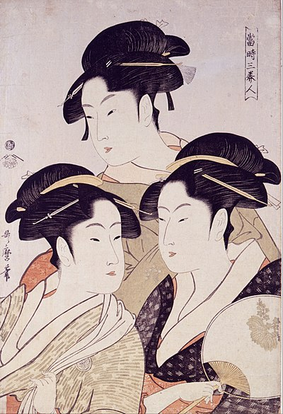 Кімоно і японська естетика. « 6374e25967e03