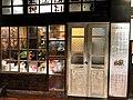 Kitchen window of a Taiwanese restaurant.jpg