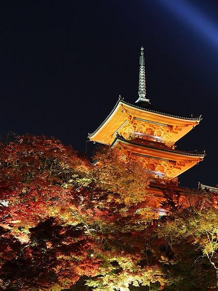 File:Kiyomizu-dera, Kyoto, November 2016 -07.jpg