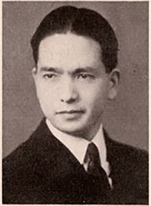 Kiyoshi Tanimoto, Emory University