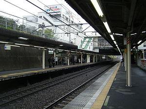 Kobuchi Station (Kanagawa) - Platforms