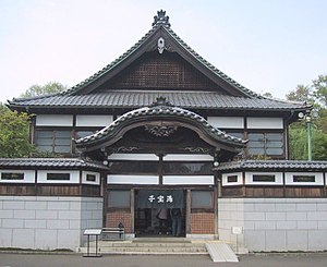 Sentō - Entrance to the sentō at the Edo Tokyo Open Air Museum