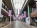 Komeyacho Shopping Street 20170407-1.jpg