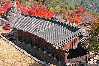 Samseonggung - Curved back of Cheongung
