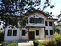 Kostandi Berovski house.Kyustendil.2.jpg