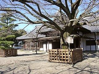Kōdōkan (Mito)