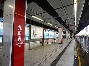 Kowloon Bay Station 2013 part4.JPG