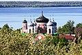 Kozmodemyansk - panoramio (3).jpg