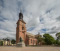 Kristine kyrka July 2017 07.jpg