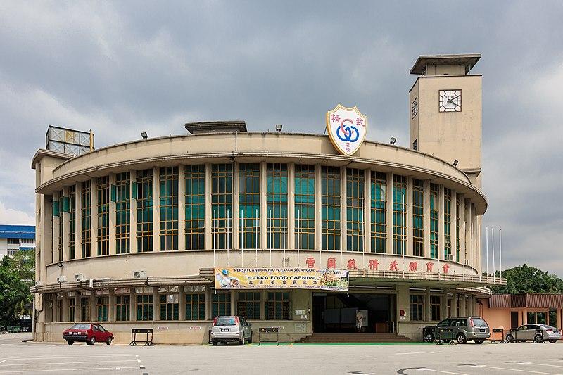 File:Kuala Lumpur Malaysia Chin-Woo-Stadium-01.jpg