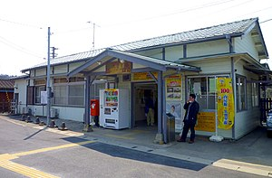 Kururistation-march2012.jpg