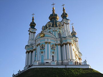 Kyiv - Andriivska church near.jpg