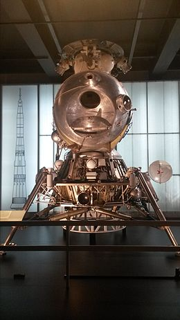 lunar landing spacecraft - photo #49