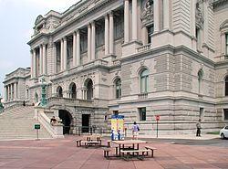 Η Βιβλιοθήκη του Κογκρέσου των ΗΠΑ, κτήριο Τζέφερσον