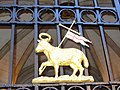 Lamb and Flag - geograph.org.uk - 1650809.jpg