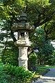 Lantern - Old Yasuda Garden - Tokyo, Japan - DSC06531.jpg