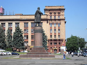 "Decommunization in Ukraine - In March 2014 the ""Lenin Square"" in Dnipropetrovsk was renamed ""Heroes of Maidan Square"" in honor of the people killed during Euromaidan and the statue was removed. Two years later, in May 2016, the city of Dnipropetrovsk was renamed Dnipro."