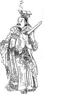 Li Xiaogong