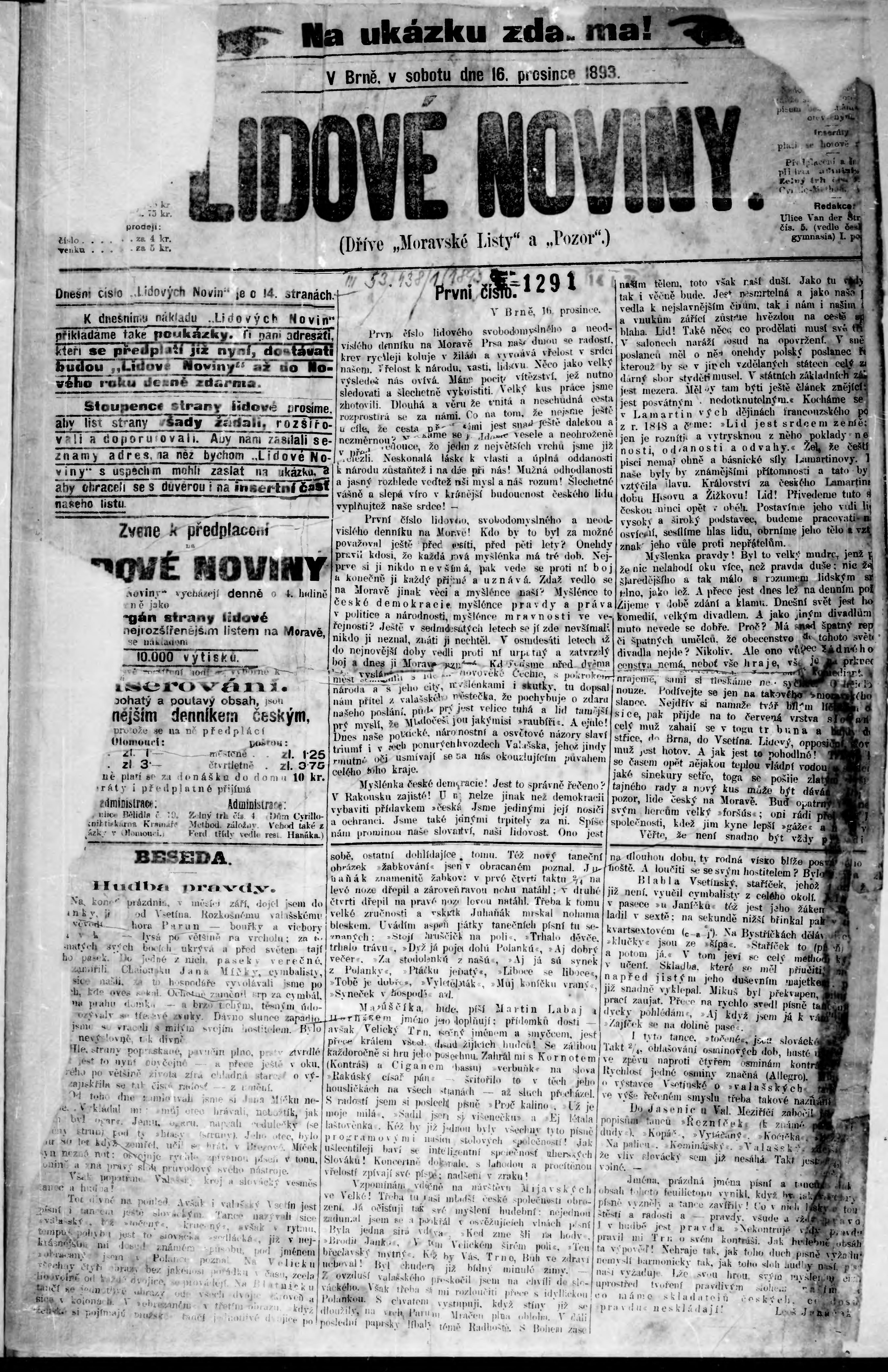 První výtisk Lidových novin z roku 1893