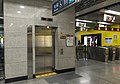 Lift in the south concourse of L4 Xidan Station (20170911112154).jpg