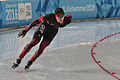 Lillehammer 2016 - Speed skating Men's 500m race 2 - Lukas Mann.jpg