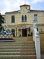 Linares - Residencia de Personas Mayores 2.jpg