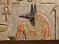 Lintel of Amenemhat I and Deities MET DP322053.jpg