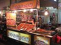 Liouho Night Market 25, Dec 06.JPG