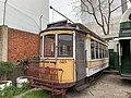 Lisbon tram 525.jpg