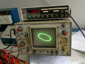 Lissajous curve - In this figure both input frequencies are identical, but the phase variance between them creates the shape of an ellipse.