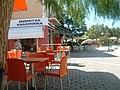 Lixourion - cafenion thessaloniki (bugatsa) - panoramio.jpg