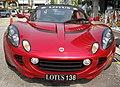 Lotus 138 (front) - 001.jpg