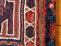 Luristan Soumak bag detail of pile carpet edge.JPG