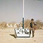 Lynn Garrison 115 ATU, UNEF, Egypt, 1962.jpg
