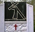 MARY LOURDES CHURCH ON CO. MOUNT ( Lourdhu Meri Malai Kovil Church ), Agarahara Nattamangalam, Salem - panoramio (40).jpg