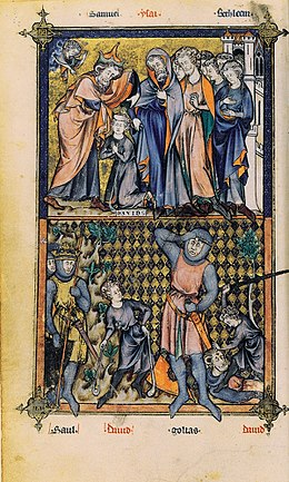 MASTER HONORÉ David anointed by Samuel and battle of David and Goliath, folio 7 verso of the Breviary of Philippe le Bel, from Paris, France, 1296 Bibliothèque Nationale, Paris.jpg
