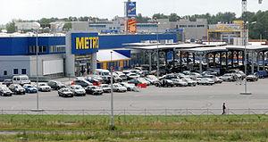 Metro Cash and Carry - METRO in Saint Petersburg, Russia.