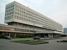 Ярославское шоссе д 42 что там находится
